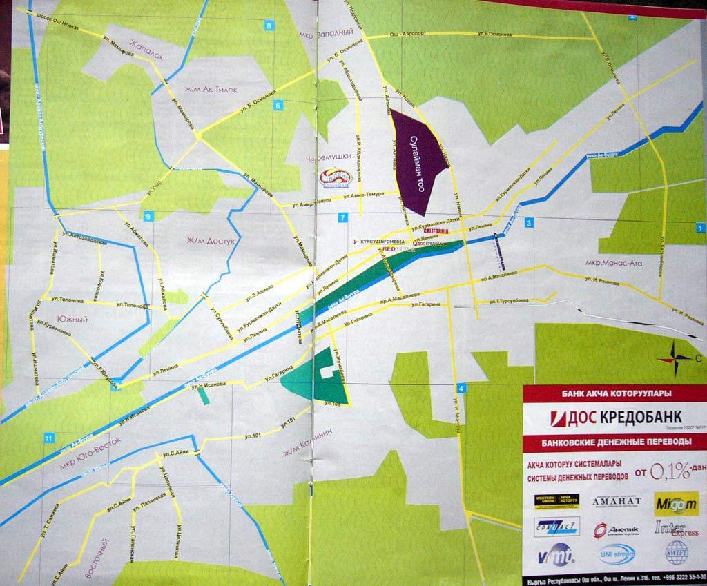 схема троллейбусного маршрута б